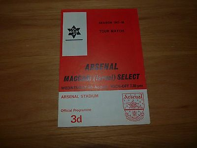 Arsenal v Maccabi Tour Match 1967
