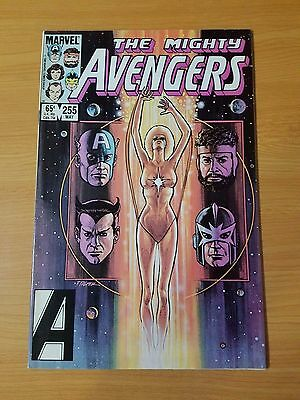 The Avengers #255 ~ NEAR MINT NM ~ (1985, Marvel Comics)