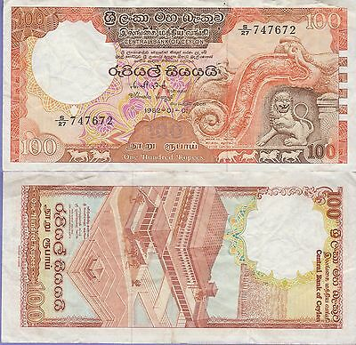 Sri Lanka 100 Rupees Banknote 1.1.1982 Choice Fine Condition Cat#95-A-7672