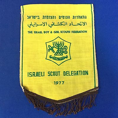 Boy Scout 1977 Isreal Scout Delegation Banner Isreal Boy & Girl Scout Federation
