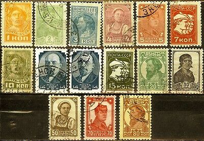 Russia,Sc#413-426,(Full Set+#420a),CTO OG and Used,VF