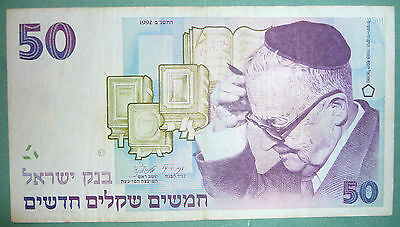 ISRAEL 50 NEW SHEQELS NOTE , P 55 c,  ISSUED 1992, AGNON