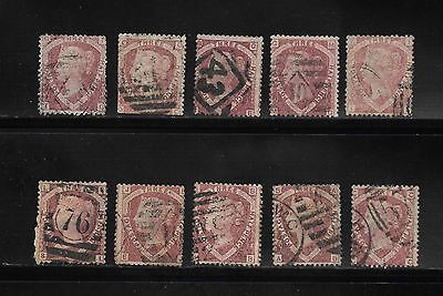 1870 Onwards Queen Victoria Collection Of 1 & 1/2D Stamps Plate 1 & 3 Used