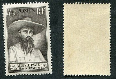 Timbre FRANCE neuf TB** YT n° 784 : Auguste PAVIE - 1947