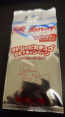 1x SEALED PACK Pokemon Japanese Pokemon centre promo Ash's pikachu Card Sun Moon