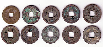 CHINA lot of 10 coins - CASH OF EMPIRE to identify