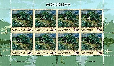 Moldova stamps! Art, Paintings, Village of Dolna, MNH, 2015, 8v