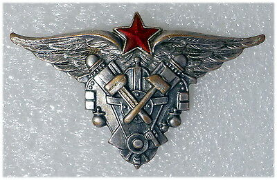 Soviet Air Force Flight Mechanic Wings Badge. Issue of 1936 - Extremely Rare.
