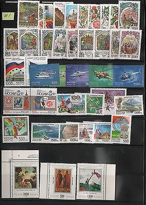 Russia Lot Of Stamps # 1  Mnh