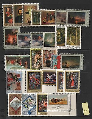 Russia Lot Of Stamps # 5  Mnh