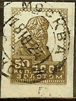 Russia,Sc#275A,Fresh,Used,XF