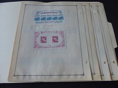 Japan 1940-1949 Mint/Used Stamp Collection on Scott Int Album Pages
