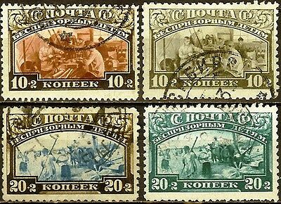 Russia,Sc#B54-B57,(Full Set),Used,VF