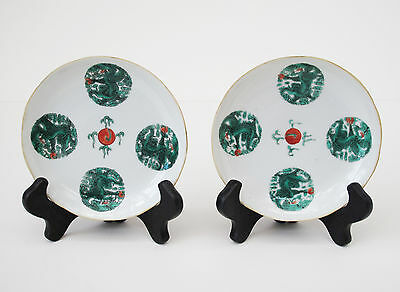 Pair Beautiful Antique Chinese Porcelain Plates Green Dragon Daoguang Peach