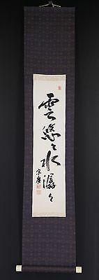 JAPANESE HANGING SCROLL ART Calligraphy  Asian antique  #E5875