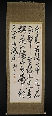 JAPANESE HANGING SCROLL ART Calligraphy  Asian antique  #E5858