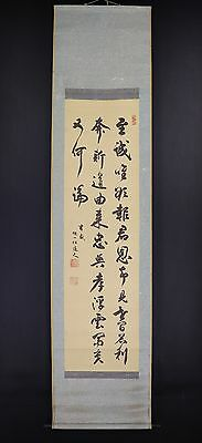 JAPANESE HANGING SCROLL ART Calligraphy  Asian antique  #E5892