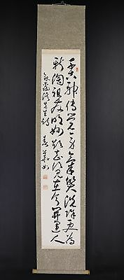 JAPANESE HANGING SCROLL ART Calligraphy  Asian antique  #E5894