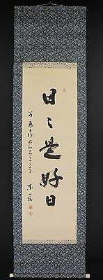 JAPANESE HANGING SCROLL ART Calligraphy  Asian antique  #E5890