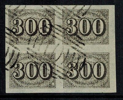 """Brazil #27, 1850 300r black FORGERY block of 4 """"used"""", VF"""