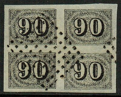 """Brazil #25, 1850 90r black FORGERY block of 4 """"used"""", VF"""