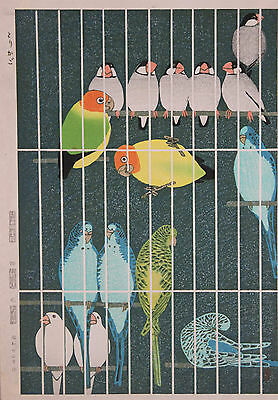 Listed Japanese Artist Shiro KASAMATSU Woodblock 'Bird Cage'