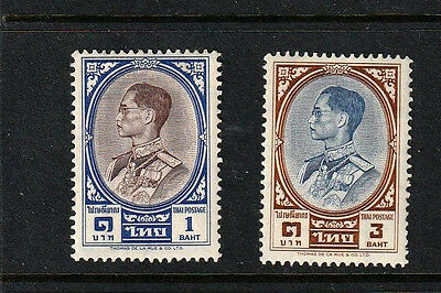 Thailand -1961 King Bhumibol -1B And 3B -  Mhr / Fg - - Sg/cv  $A47.00