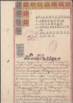 Ceylon Rare High Value Franked Revenue Document