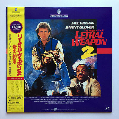 Lethal Weapon 2 (NTSC, Englisch)