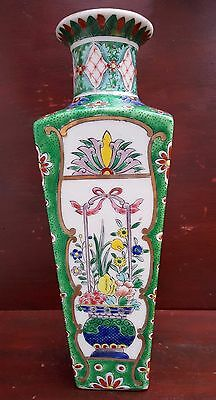 Chinese antique Famille verte vase marked to base