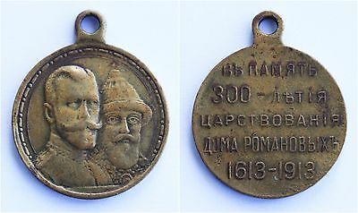 Original Russian Imperial Medal 300 Years Romanov Dynasty Family 1613 - 1913