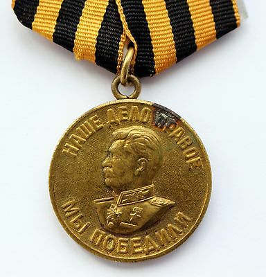 Original Soviet Russian USSR WWII Medal For Victory Over Germany CCCP WW2 Nice