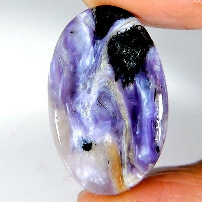 18.75cts 100% NATURAL GORGEOUS A++ BLUE CHAROITE OVAL CABOCHON GEMSTONE RUSSIA