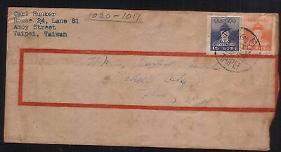 1953 Taiwan China cover 2 stamps to USA