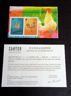 Hong Kong 2005 Year Of The Rooster Gold & Silver Monkey Mint Sheetlet