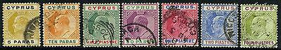 SG 60-66 CYPRUS 1904-10 DEFINATIVES - SHORT SET TO 4pi - USED