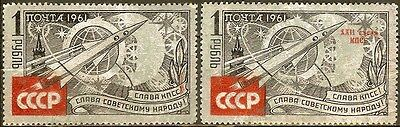 Russia,Sc#2533-2534,(Full set),MNH OG,MLH,VF