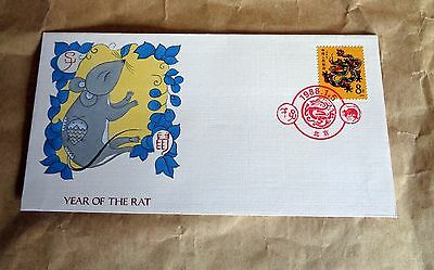 China 1988 Year Of The Dragon First Day Cover Rat