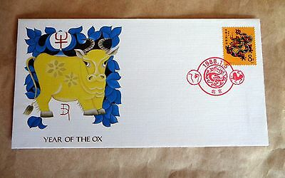 China 1988 Year Of The Dragon First Day Cover Ox