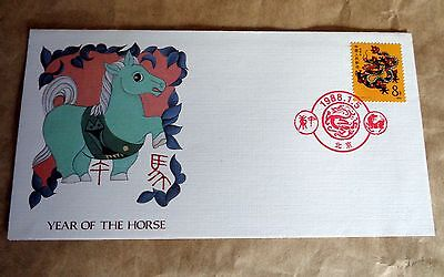 China 1988 Year Of The Dragon First Day Cover Horse