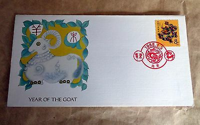 China 1988 Year Of The Dragon First Day Cover Goat