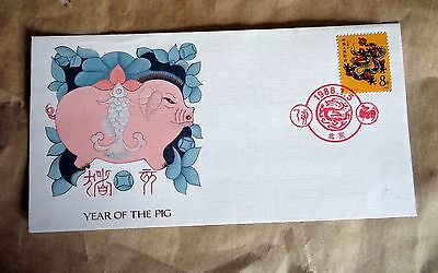 China 1988 Year Of The Dragon First Day Cover Pig
