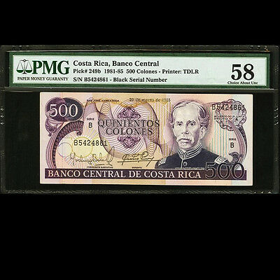 Costa Rica 500 Colones 1985 Black Serial Number PMG 58 Choice A-UNC P 249b