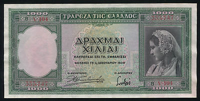 GREECE - 1000 DRACHMAI 1939 - Banknote Note - P 110a P110a (XF)
