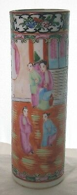 Chinese Qing / Ching Dynasty Famille Rose Cylinder Vase Circa 1885