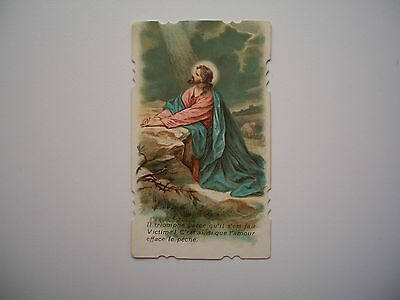 Antique Holy Card of Jesus in the Garden *smaller size*