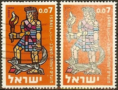 Israel,1961,Samson,ERROR,COLOR DISORDERS,(See Scan),MNH OG,XF