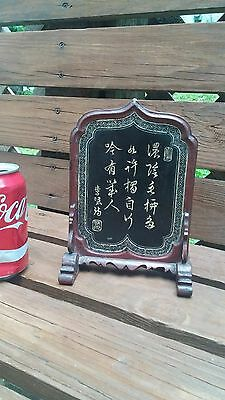 ANTIQUE Chinese Carved Plaque Table Screen Scroll