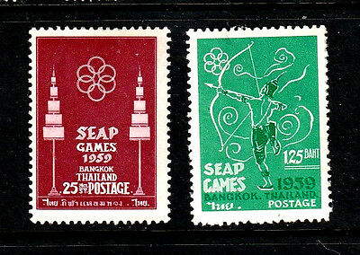 Thailand -1959 Fseap Games - 25S And 1.25B - Mhr / Og -  Sg/cv  $A 18.00