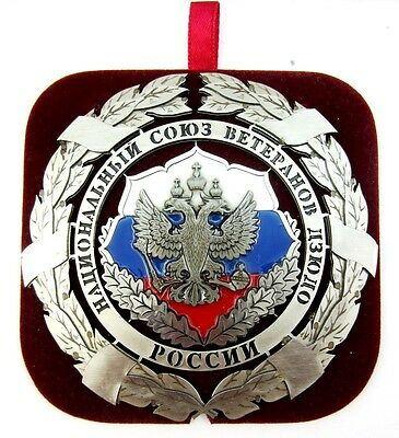 Russia NATIONAL UNION OF JUDO VETERANS  sign badge medal